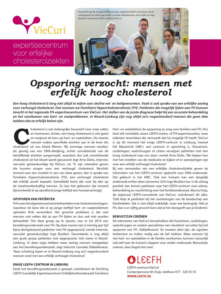 Artikel in Viecuri FH